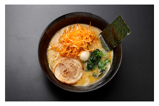 辛ネギらー麺