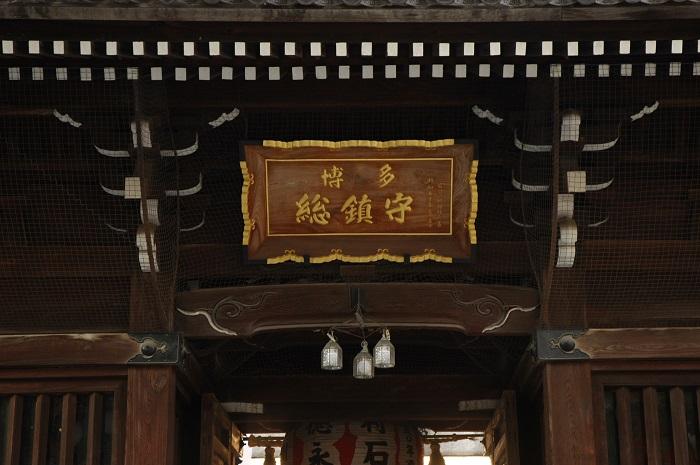 櫛田神社正面