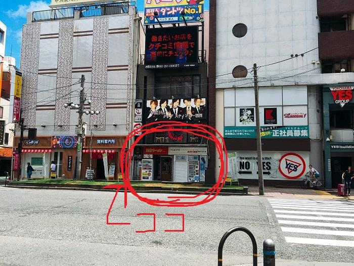 「博多一幸舎 中洲店」の店舗情報2