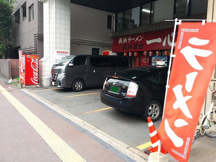 「長浜屋台 一心亭 本店」の住所や駐車場情報など2