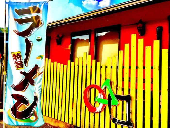 那珂川店は夏祭りの雰囲気で涼やかに営業しています
