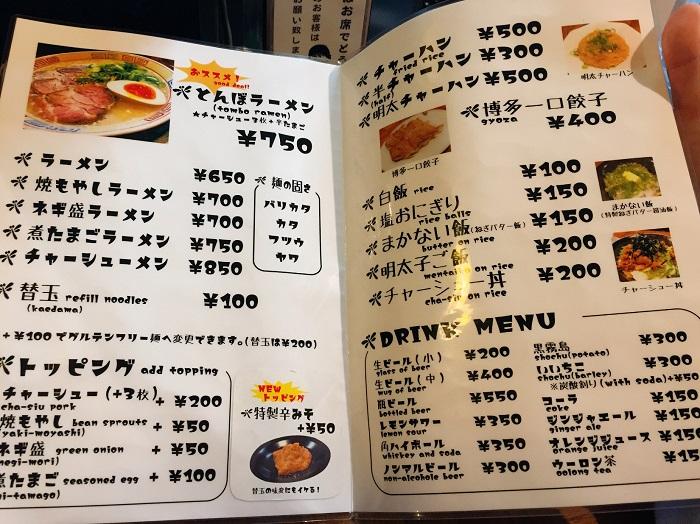 「秀ちゃんラーメン とんぼ店」のメニュー