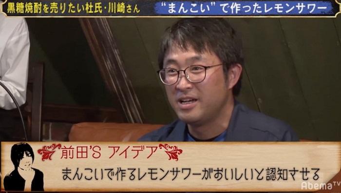 日本一のレモンサワーが作れると話題に