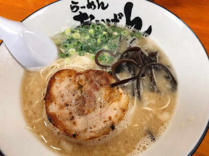 豚骨ラーメン(¥600税込)を注文