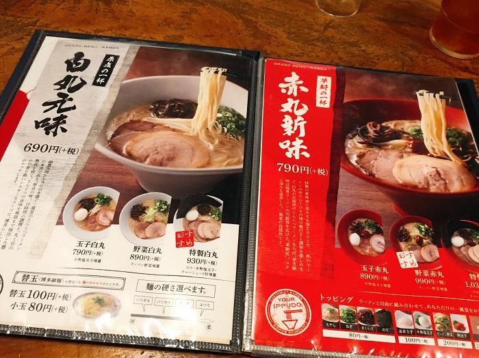 一風堂 山王店 メニュー紹介