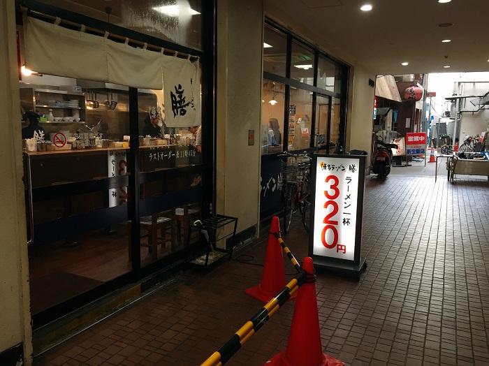 博多ラーメン「膳」天神メディアモール店