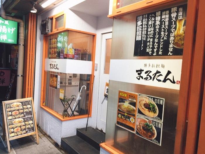 博多拉担麺「まるたん」天神店の店舗情報2