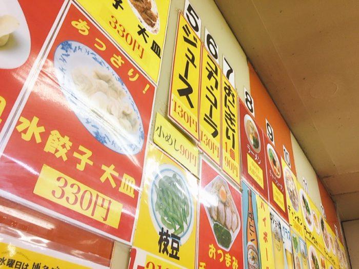 名代ラーメン亭「博多駅地下街店」のメニュー