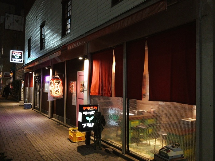 「ヤキニクラーメンフタバ」の店舗情報