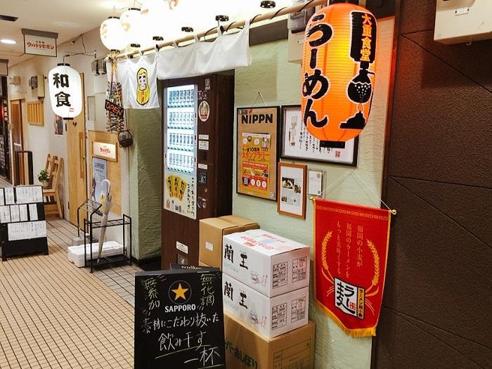大重食堂「今泉店」