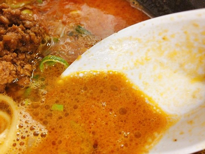 担々麺(¥690税込)を注文3