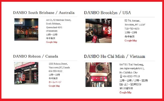 全世界に35店舗を展開中のラーメン屋