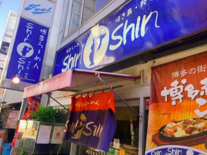 「博多らーめん Shin-Shin」ってどんなお店?