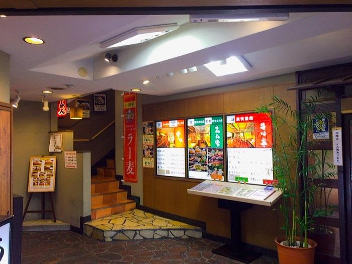福岡市中央区「豊久」の店舗情報